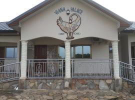 Viana Palace Guest House, Senchi (рядом с городом Mefe)