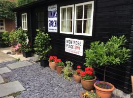 Stourbank Cottage, Nayland (рядом с городом Stoke by Nayland)