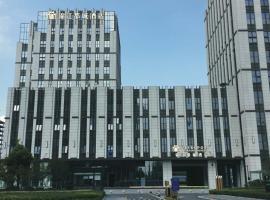 Jinjiang metroplo Hotel-South Railway Station