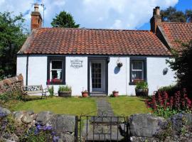 Heather Cottage, Kilconquhar (рядом с городом Elie)