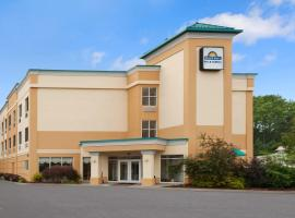 Days Inn & Suites Albany, Albany