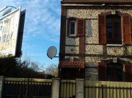 maison a partager, Труа (рядом с городом Bréviandes)