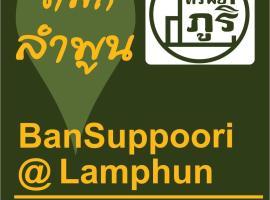 Bansappuri, Lamphun