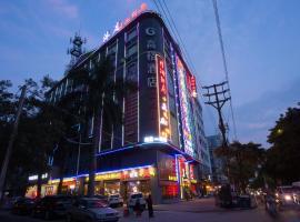 Gaoge Intercity Hotel, Guangzhou (Xintang yakınında)