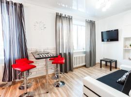 Apartment A&V, Minsk (Khutor Novinki yakınında)