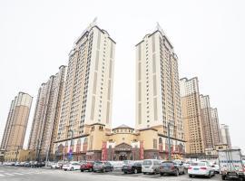 Taiyuan Suyu Taiyuan, Taiyuan (Yijing yakınında)