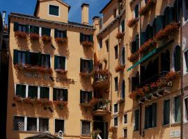 Hotel Al Codega, Venise