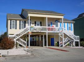 Accommodations In Holden Beach Toadally Relaxin Townhouse