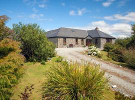 Cottage 261 - Moyard, Moyard (рядом с городом Letterfrack)