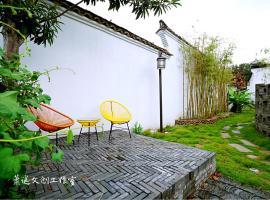 Zhuoliang Boutique Guesthouse, Chi'an (Xiping yakınında)