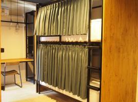 Bedgasm Hostel Chanthaburi