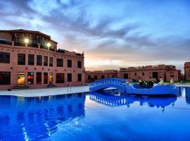 Al Bada Hotel and Resort