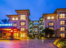 XiaMen YouLove Seaview Hotel