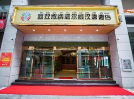 Xi Shuang Ban Na Pearwee Hart&Tang Hotel