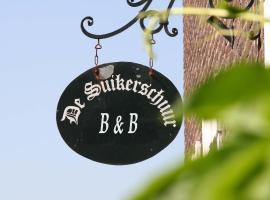 De Suikerschuur, Neeritter (Molenbeersel yakınında)