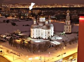 Apartment on Moskovskaya 267/6, Brest (Pugachëvo yakınında)