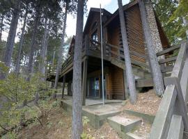 Big Trout Lake Four Bedroom Lodge, Cross Lake (Near Leech Lake)