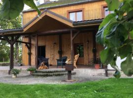 Dzirnaviņas, Biksti (рядом с регионом Brocenu)