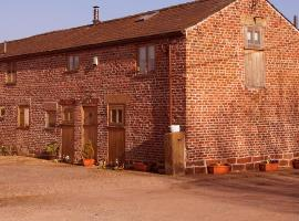 The Shippon Barn, Wirral (рядом с городом Thurstaston)