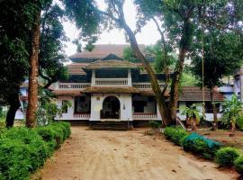 Veda Home Stay - Live the Vedic Way, Guruvāyūr (рядом с городом Айримбранолер)