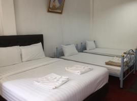 No.1 Guesthouse Silom