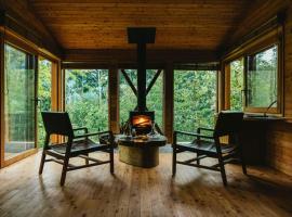 Nest Inn Hakone Villa Suite