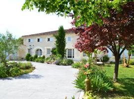 Le Fief des Chevaliers, Ars (рядом с городом Salignac-sur-Charente)