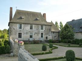 Grange du Plessis, Segré (рядом с городом Châtelais)