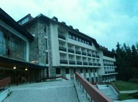 Hotel Rila, Dobărsko (Yakoruda yakınında)