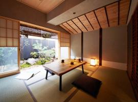 Osaka Sakainoma Kuma Guesthouse