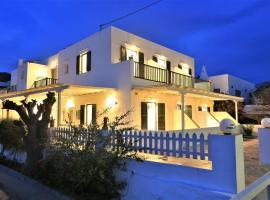 Karma Hotel, Platis Yialos Sifnos