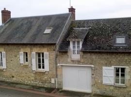 Aux Reves Picards, Missy-sur-Aisne (рядом с городом Vauxaillon)