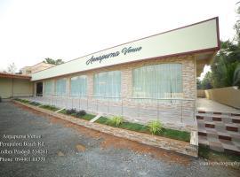 Annapurna Venue, Perupalem (рядом с городом Pālakollu)