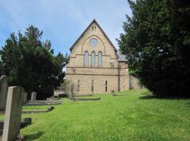 Nantmawr Chapel, Llanyblodwel (рядом с городом Trefonen)