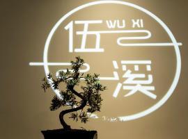 Chengdu Huanglongxi Wuxi Hotel, Chengdu (Xinjin yakınında)