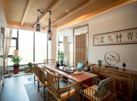 Yin She Guest House, Wuyishan (Chishi yakınında)