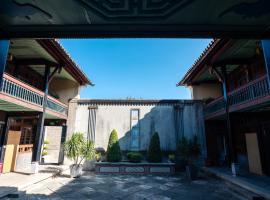 The Linden Centre·Yangzhuoran Site