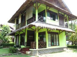 Mutiara Cottages Villa Pribadi, Карита (рядом с городом Танджунг-Лесунг)