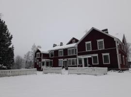 Suvannonrannan Majoitukset, Kauhajoki (рядом с городом Närvijoki)