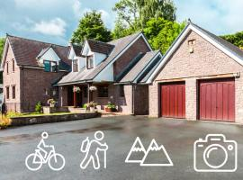 Mill Lodge-Brecon Beacons, Gilwern (рядом с городом Govilon)