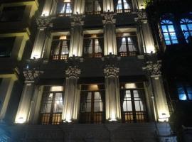 Hotel @ Yangon Heritage