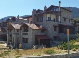 Mountain Hideaway Chalet, Drymos Village Parnassus, Kalívia