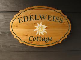 Edelweiss Cottage, Qualicum Beach (Hilliers yakınında)