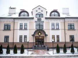 Hotel 903, Pskov
