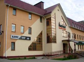 Hotel Avenue, Zaslawye