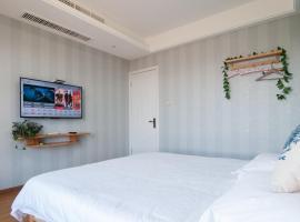 Qihai Apartment, Yue'ao (Shuguangnongchang yakınında)