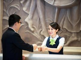 Cheng Yue Selected Hotel Guangzhou Nangang Subway Sation