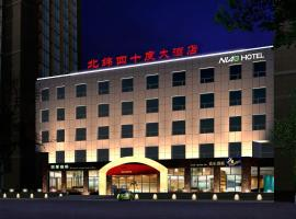 NL40° Hotel
