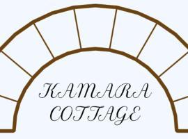 Kamara Cottage, Vafés