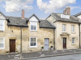 Rosemary Cottage, Winchcombe (рядом с городом Gretton)